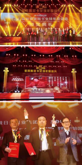 荣事达电子电器集团董事长潘保春获评十大徽商领袖