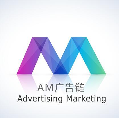AM广告链用区块链技术解决数字广告市场痛点