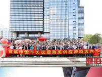 舞佰首届舞美年度盛典在深圳举行,开创业界先河