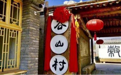 2019首届梨花游园会在北京谷山村拉开序幕