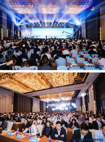 中国长三角青商高峰论坛开幕 荣事达将迎新发展