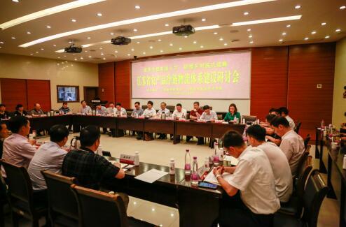 助推乡村振兴 江苏冷链体系建设研讨会在宁召开