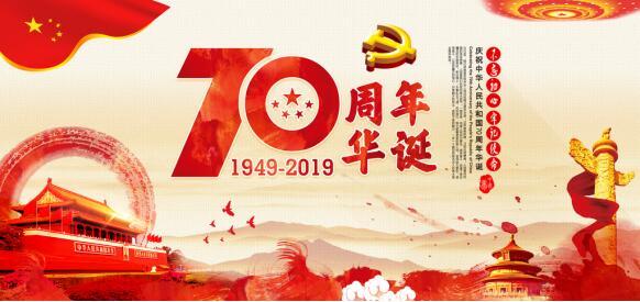 听·海阳音乐节献歌建国70周年在山东海阳拉开帷幕