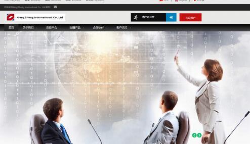 大资金流入一个方向---香港H50指数