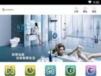 """""""中国智能制造商城""""APP:为革新传统产业提供方向"""