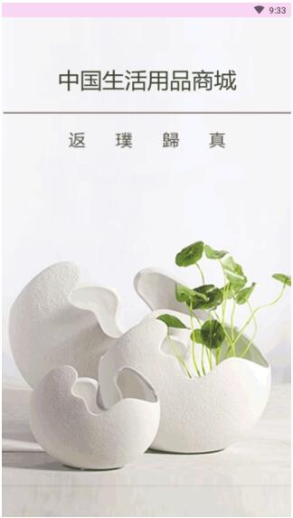 http://www.110tao.com/dianshangshuju/88075.html