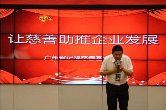诗人情怀 作家风骨 贵州邹记福先生创业与创作之路