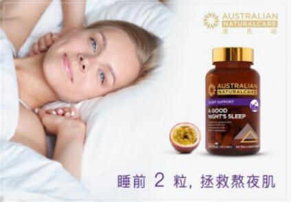 澳洲保健品,為什么能席卷全球