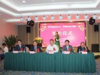 南方財經信息中心與俞淦莊氏咖啡簽約儀式隆重舉行