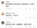 重庆十大代表性的景点 奥陶纪真应问鼎?