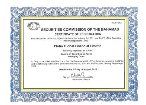 百利好环球:巴哈马SCB优质监管牌照
